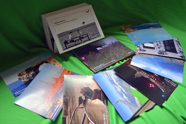 Книга Ветра: истории на почтовых открытках
