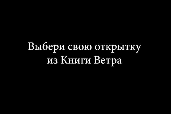 windbook.ru