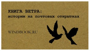 visitcard2_palshina