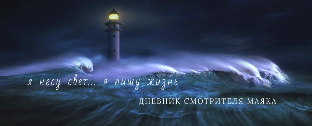 ФОТО_САЙТЫ